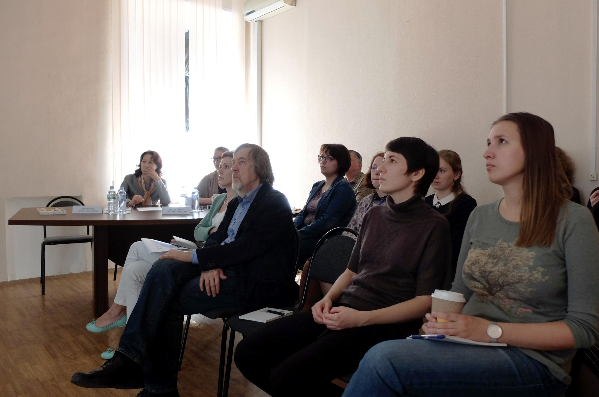 презентация миграционные процессы в современной россии